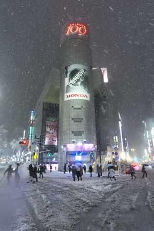 Shibuya 4-min
