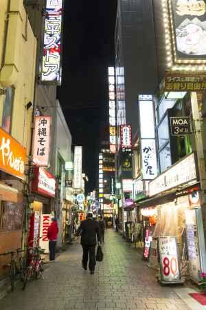 Shinjuku 3CM 2-min