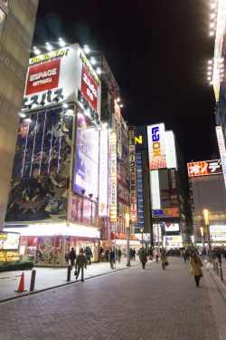 Akihabara 1-min