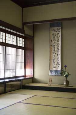 Casa Nomura-min