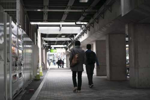 Station-min